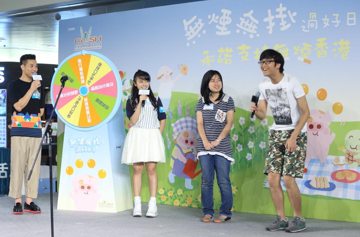 「無煙大使」梁漢文和歌手糖妹透過遊戲宣揚無煙生活的信息。