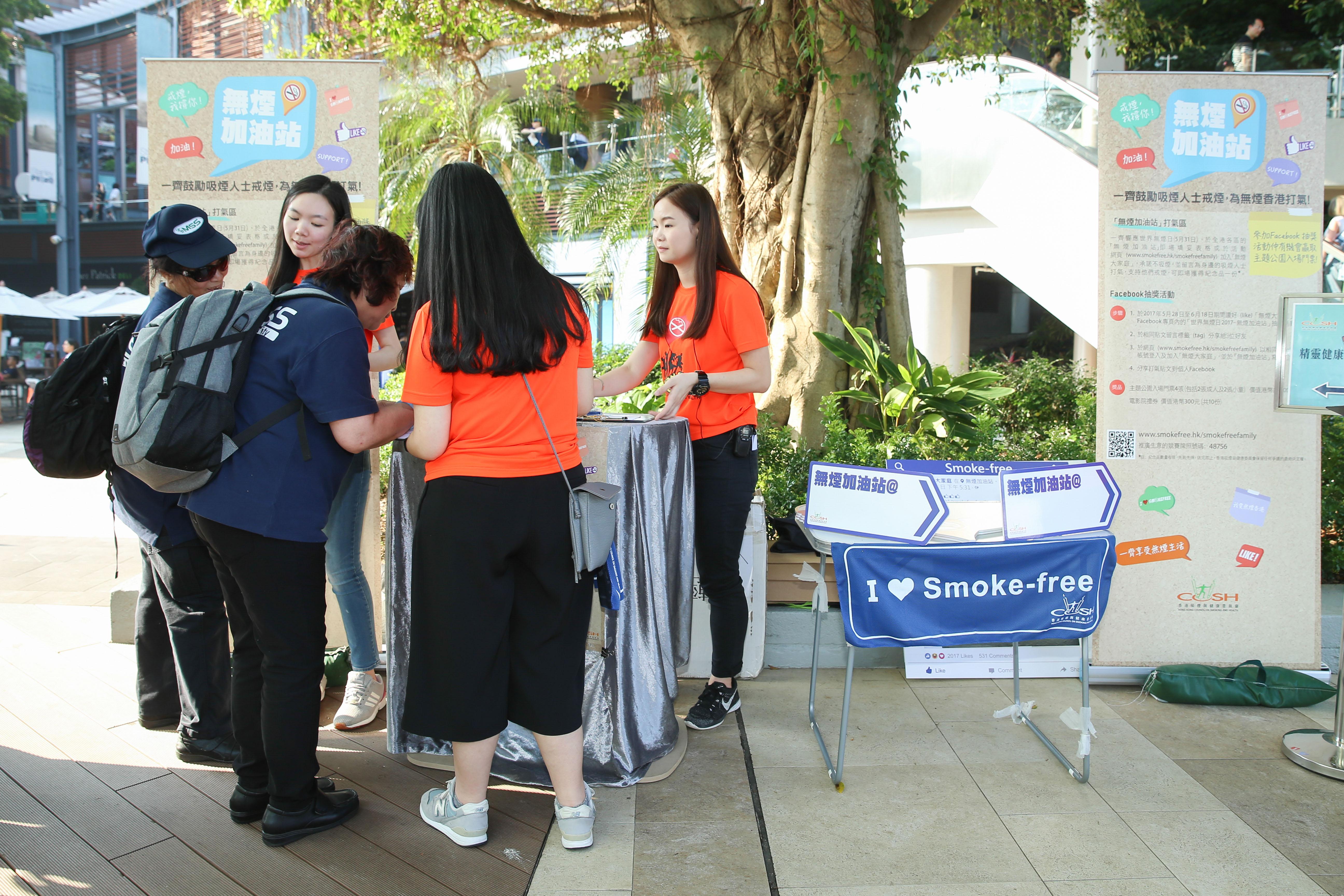 委員會透過「無煙加油站」活動推動市民加入「無煙大家庭」及為戒煙者打氣。